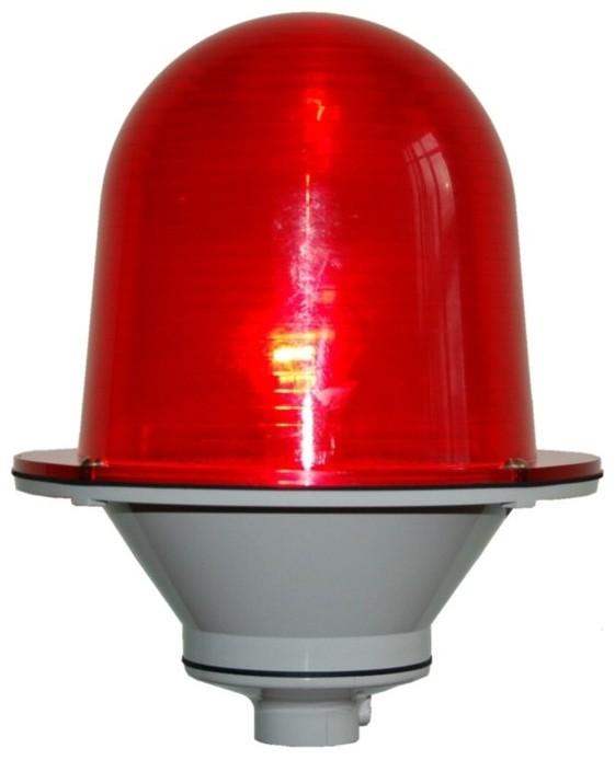 Светильник ЗОМ-75Вт>10cd, тип «А», 220V AC, IP65