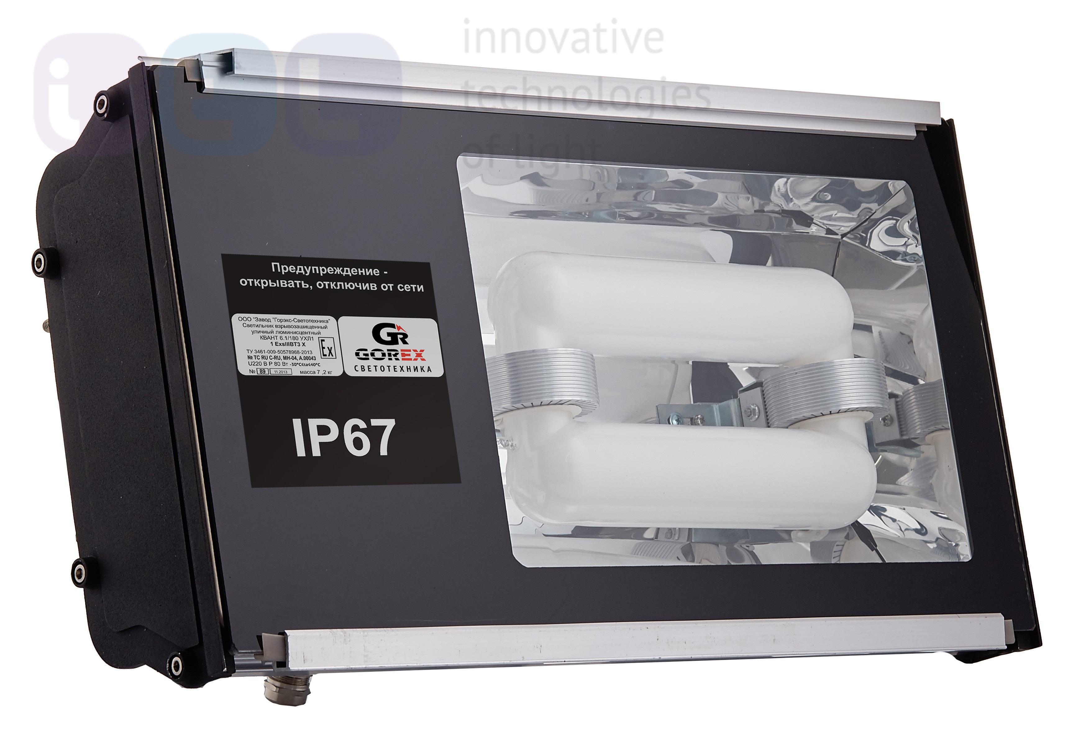Светильник индукционный ITL-Ex001 80W