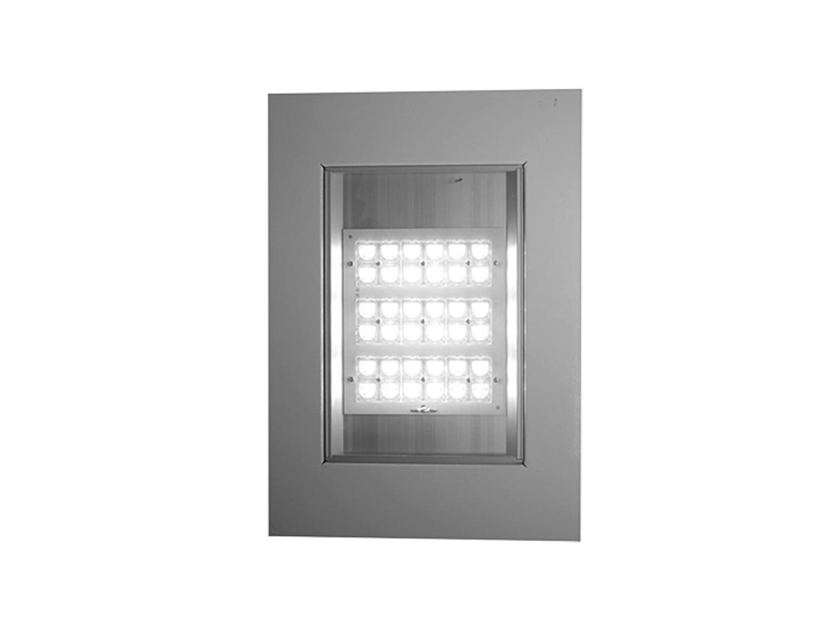 Светодиодный встраиваемый светильник для АЗС ДВУ 42-52-50-Д110
