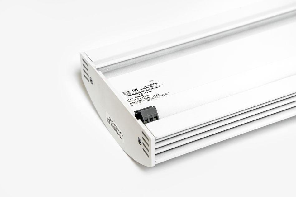 Светильник светодиодный для общего назначения СЭС-01-36-МЛ