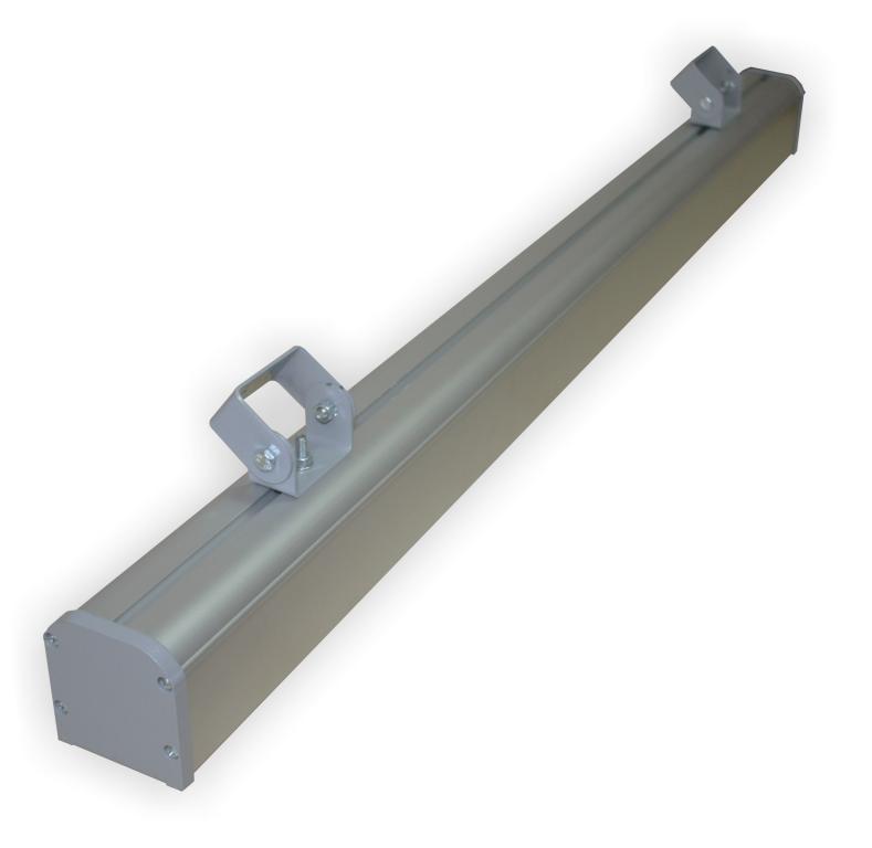 Светодиодный светильник SV-L-LINER-45-900-5300-IP54