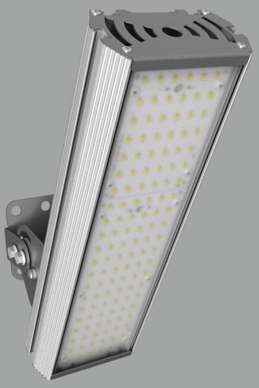 """Модульный светильник """"BM"""" NEWLED.BM.48.120.5K.IP67"""