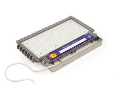 Светильник взрывозащищенный светодиодный АТ-ДОД-11/65-220VAC-IP67-EX серия Star