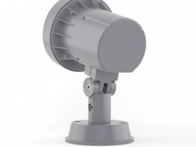 Светодиодный светильник LYRA-20L