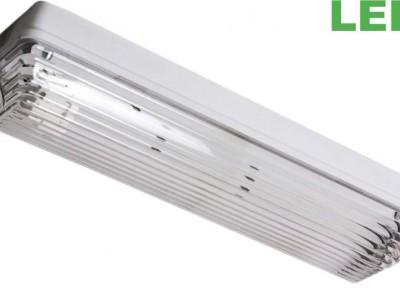 Светодиодный светильник ID135-54