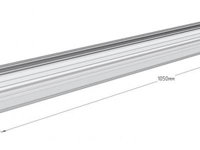 Светодиодный светильник LINER MAXUS-SL20 (угловой светильник)